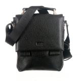 Muska kozna torbica #567Muske, kozne, torbice, male, velike, samsonite, prodaja, cene, cena, cijena, cijene, za, dokumenta, prodaja, beograd, novi, sad, braon, crne, torbice, torbe